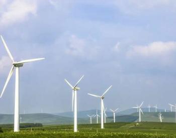 <em>浙江</em>2019能源保障形势及重点:积极发展海上风电 建设清洁能源示范省!