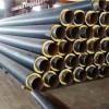 保温管道聚氨酯保温钢管价格