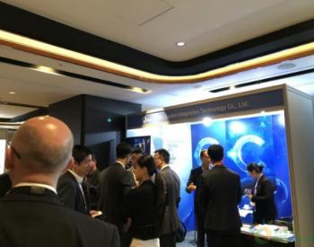 韩国<em>市场</em>需求高速增长 协鑫高效组件解决方案受关注