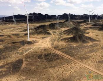 中标|<em>中船</em>重工中标全球一次性开发规模最大的单一陆上风电项目