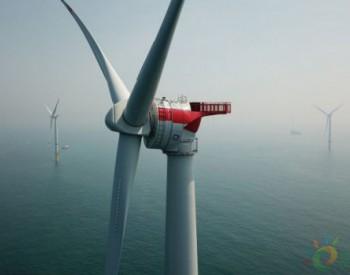 独家翻译|2019上半年 <em>西门子</em>歌美飒签订了16GW欧洲海上风电订单