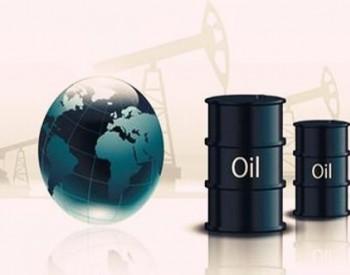 完全切断<em>伊朗原油出口</em>?媒体称美国将宣布豁免结束