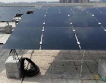 四川武侯区首个公共机构光伏发电项目建成投用