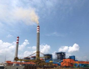 水火之融——印尼庞卡兰苏苏火电项目建设侧记