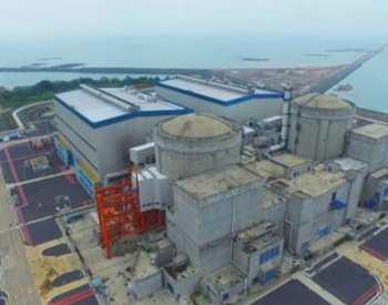 我国<em>核电</em>发展预测:2035年前后装机规模可达1.5亿千瓦左右