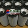 MEH1436RNTF10N/M50敏泰液压滤芯