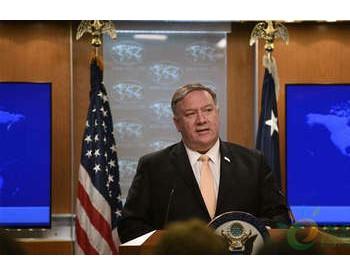 封杀升级!美国取消伊朗石油进口豁免