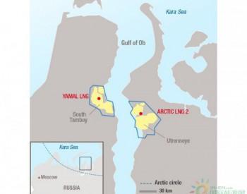 中石油中海油拟各收购俄北极<em>LNG</em>-2项目10%权益
