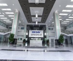 <em>德赛电池</em>长沙基地投产 首期年产能4000万块锂电池
