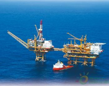 美国扩大海上<em>油气开采</em>计划再起波澜