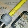 Semoflex®-Drum 0,6/1KV Baude电缆