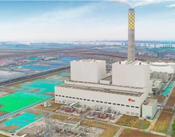 中国能建安徽电建一公司承建<em>曹妃甸电厂</em>3号机组通过试运行