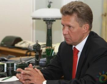 俄罗斯天然气公司总裁称2035年将成中国最大天然气供应商