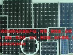 大量回收太阳能光伏组件,太阳能接线盒,太阳能焊带价格咨询