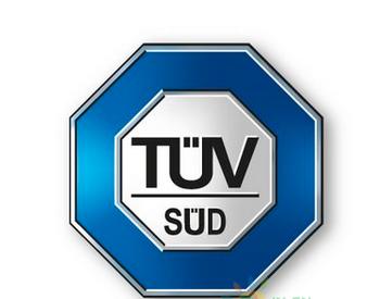 深圳禾望电气500kW、630kW<em>储能变流器</em>获TÜV南德认证证书