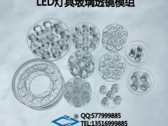 LED玻璃透镜模组 LED灯具玻璃透镜 沃辛科技