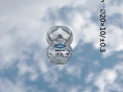 异形LED灯具玻璃透镜 大功率LED玻璃透镜 沃辛科技