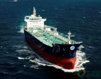 大韩造船接获4艘<em>阿芙拉型原油船</em>订单