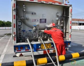 潍坊最大的<em>LNG应急储备</em>站正式投运