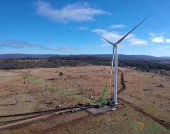 中企投资开发 澳大利亚<em>牧牛山风电</em>项目首台机组完成整机吊装
