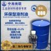 福建泉州批发D40溶剂油环保芳烃d80价格
