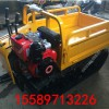 厂家直销履带运输车 农田水利工程用履带运输车 履带式自卸车