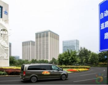 我国已颁发109张自动驾驶路测牌照 北京达到59张