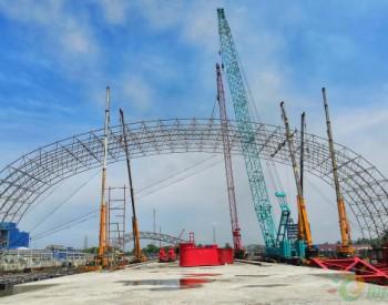 中国能建浙江火电承建印尼芝拉扎电厂干煤棚框架首跨合拢