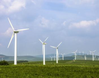 2.6GW,总投资57亿!青海和天津2019年重点建设风电项目出炉!