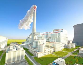 国内首台火电机组烟气提水系统成功应用!