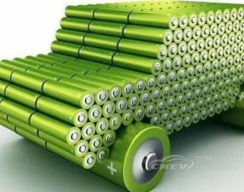2019年4月动力电池装车量5.4GWh 同比增长43.9%