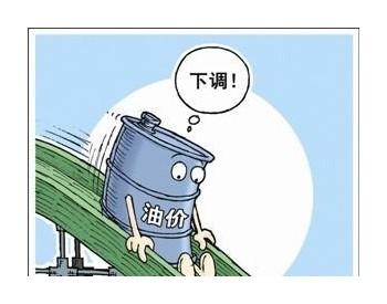 四川省:一价区89号汽油最高零售价调整为6.67元/升