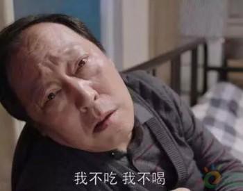 苏大强:明成啊~你什么时候带我去买天合蓝天?