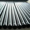 吉林电力热浸塑钢管价格