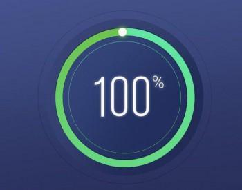 固态电池在电动<em>汽车</em>上推广应用还需要时间