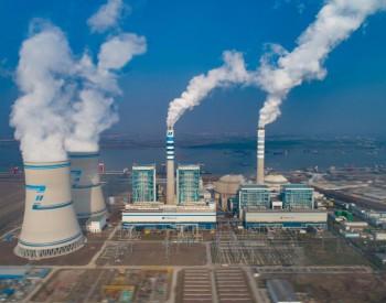 中国华电江苏句容百万千瓦燃煤机组通过168小时试运行