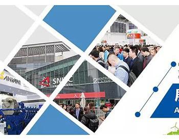 中国动力展 | 展后报告发布,一分钟带您了解展览详情!