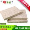 青岛木丝吸音板生产厂家