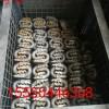 34×126弧齿环 梯齿环34*126锯齿环 锯齿环
