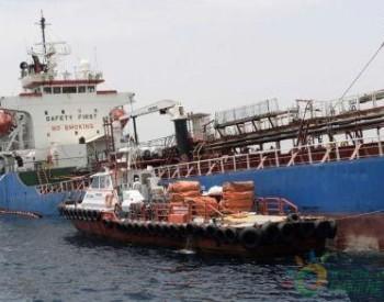 油船遇袭事件或导致多家亚洲船东更改航线