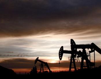 美国或宣布终止对<em>伊朗原油</em>买家的豁免 美布两油一路上扬纷纷涨超2%