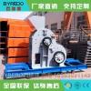 煤矿专用破碎设备 600型 煤炭双级破碎机 干湿料两用