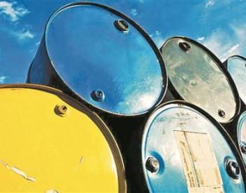 美国<em>原油</em>又取得了骄傲的成绩 但最怕OPEC+解散的还是它