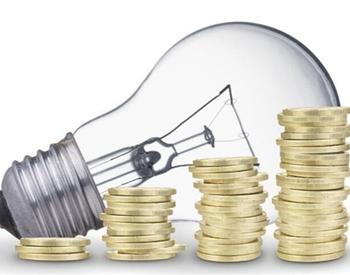 中国首次电力现货交易结算实施 每15分钟形成一个电价!