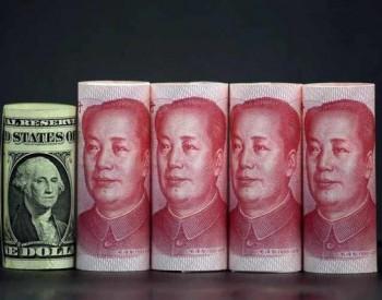 伊朗正式用人民币替代美元后,事情有新进展,人民币或突然使出王牌