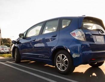 本田合作美国电力公司 将<em>飞度</em>车型废旧电池整合至电网用作储能