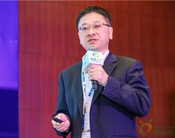 广东电科院能源技术公司<em>苏伟</em>:火电厂储能调频系统并网性能测试