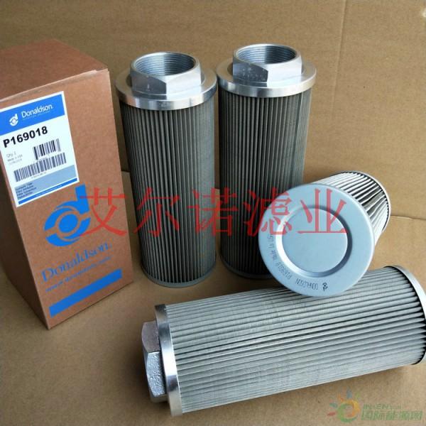 P169018唐纳森液压吸油滤芯