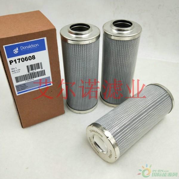 P170608唐纳森液压滤芯