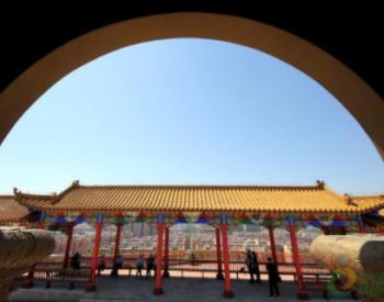 """山东枣庄:百年<em>煤矸石山</em>""""变身""""国家矿山公园"""